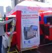 Паровой котел на твердом топливе Аква-Терм 2015